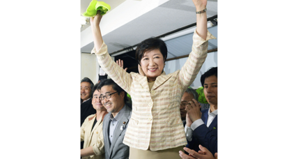 Tokyo elects first female governor: How thick is Japan's glass ceiling? (+video)