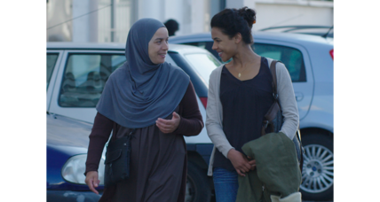 'Fatima' is well-observed but too bland