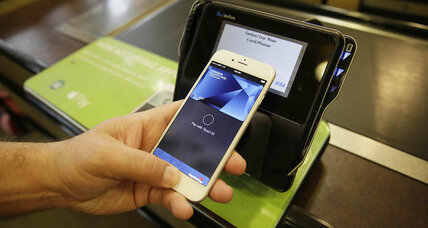 Can banking be Uber-ed?