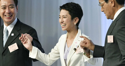 Political troika: Japan's Democratic Party elects first female leader