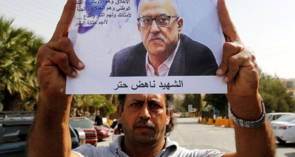 Outspoken Jordanian writer murdered outside courthouse