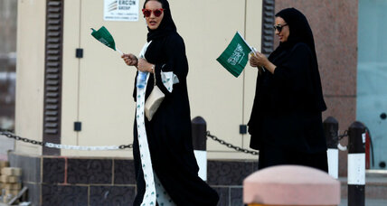 Saudi women petition to end male guardianship laws