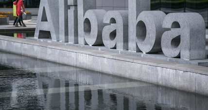 At Alibaba, you pay by nodding. Yes, really.
