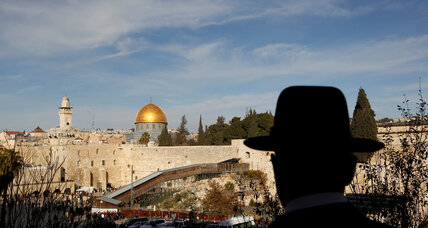 Why is Israel suspending cooperation with UNESCO?