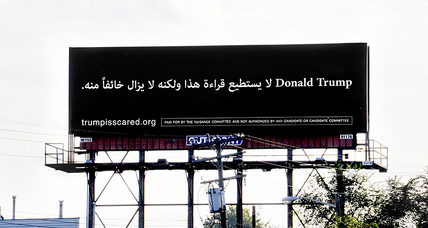 Arabic billboard on I-94 directed toward Trump: A conversation starter?