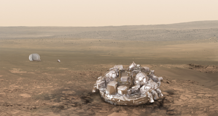 Did that European Mars lander actually make it to the surface?