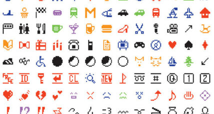 Why the Museum of Modern Art added emojis to its collection