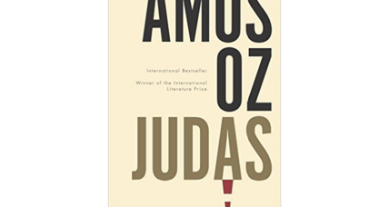 'Judas' debates the founding of Israel in twisting, searching conversations