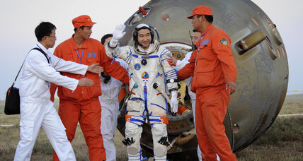 Why the Shenzhou 11 landing is another leap forward for China