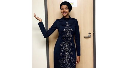 Fully clothed Muslim woman competes in Miss Minnesota pageant