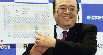 Make room Copernicium, there's a new heavy metal band on the periodic table