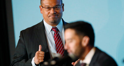 Is Keith Ellison the future of the DNC?