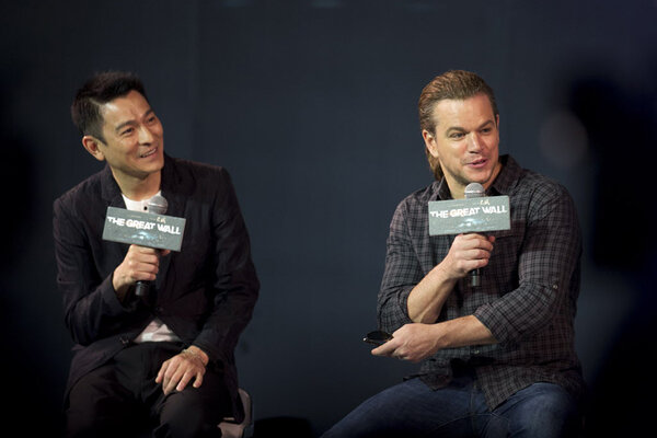 Jing Tian Matt Damon