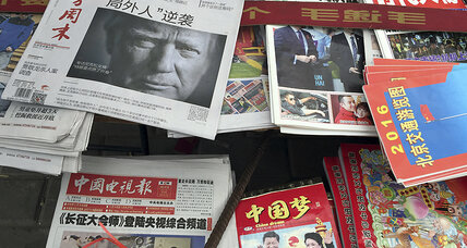 Analysis: Trump's tweetstorm about China wrong-foots Beijing