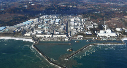 No danger seen from Fukushima 'fingerprint' on US West Coast