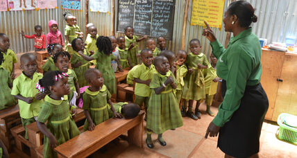 As Uganda's education system struggles, for-profit schools become flashpoint