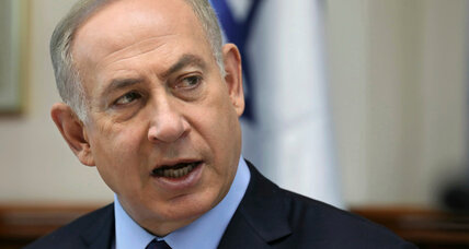 Netanyahu denies wrongdoing amid investigation into acceptance of gifts