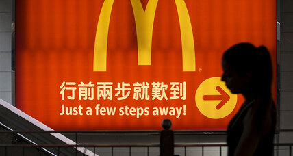 McDonald's to sell controlling stake in China business
