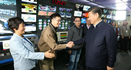 The TV network at the forefront of Beijing's foreign propaganda offensive