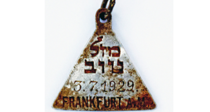 Pendant unearthed at Nazi death camp may be connected to Anne Frank, researchers say