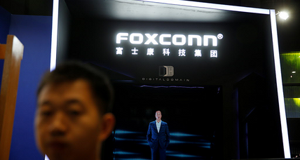 Foxconn factory: Is Trump luring the Asian manufacturer to the US?