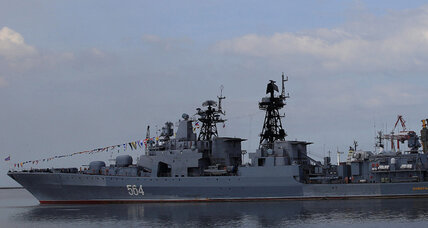 Russian spy ship spotted off Delaware coast