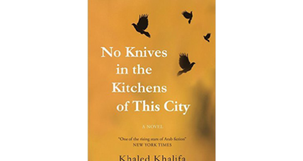'No Knives in the Kitchen of this City' tells the heartbreaking story of Aleppo
