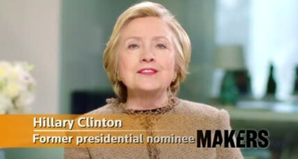 Hillary Clinton speaks by video: 'The future is female'