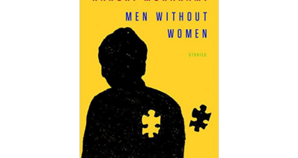 'Men Without Women' is Murakami at his whimsical best