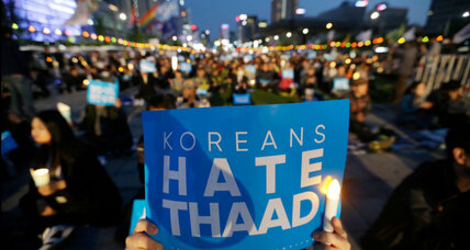 South Korean president orders probe into extra, unreported THAAD missile installations