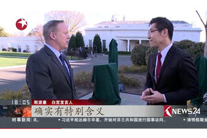 Superior Ching Yi Chang, White House Correspondent For Shanghai Media Group, First  Came To The US For Graduate School 11 Years Ago And Landed An Internship At  NBC ...