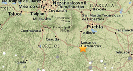 Mexico City rocked by major earthquake