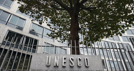 US to withdraw from UNESCO, claiming anti-Israel bias