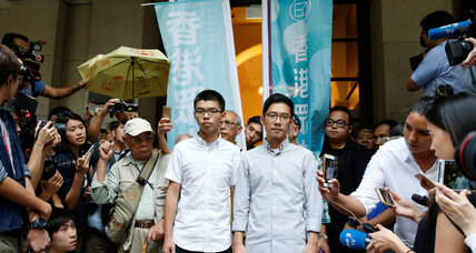 Student leaders of Hong Kong's pro-democracy protests released on bail