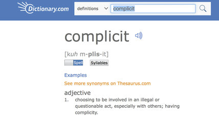Dictionary.com announces 2017 word of the year: 'complicit'