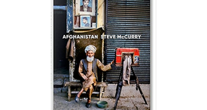 'Afghanistan' is a collection of the best of Steve McCurry's images of this rugged, beautiful, tragic land