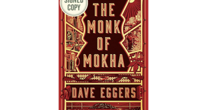 'The Monk of Mokha' follows the true-life adventures of an immigrant turned coffee-entrepreneur
