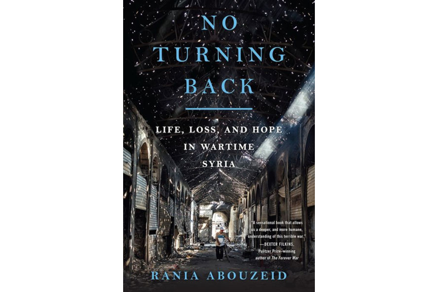 no turning back rania abouzeid pdf