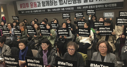 #MeToo takes off in South Korea, but how far will it go?