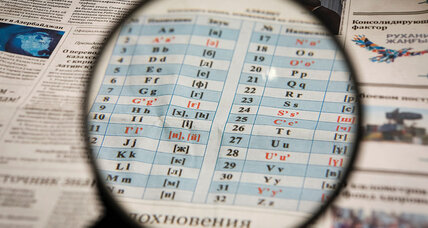 Meanwhile in ... Kazakhstan, an entire nation is struggling to learn a new alphabet