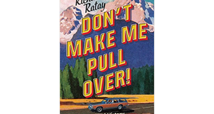 'Don't Make Me Pull Over' celebrates the family road trip
