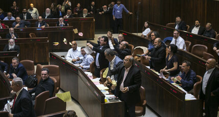 Israel passes bill defining country as Jewish nation-state