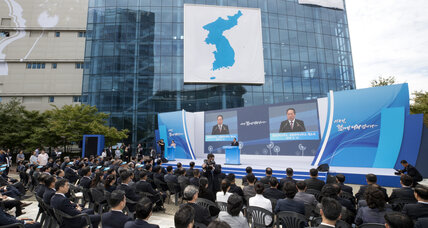 New liaison office designed to improve communication between Koreas