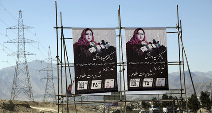 Upcoming Afghan elections test country's commitment to women's rights