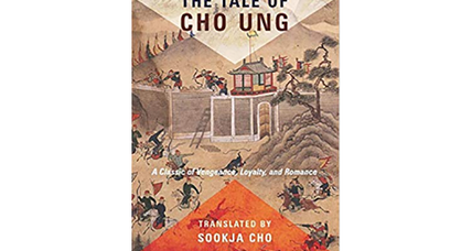 'The Tale of Cho Ung' introduces Korean classic tale to English speakers