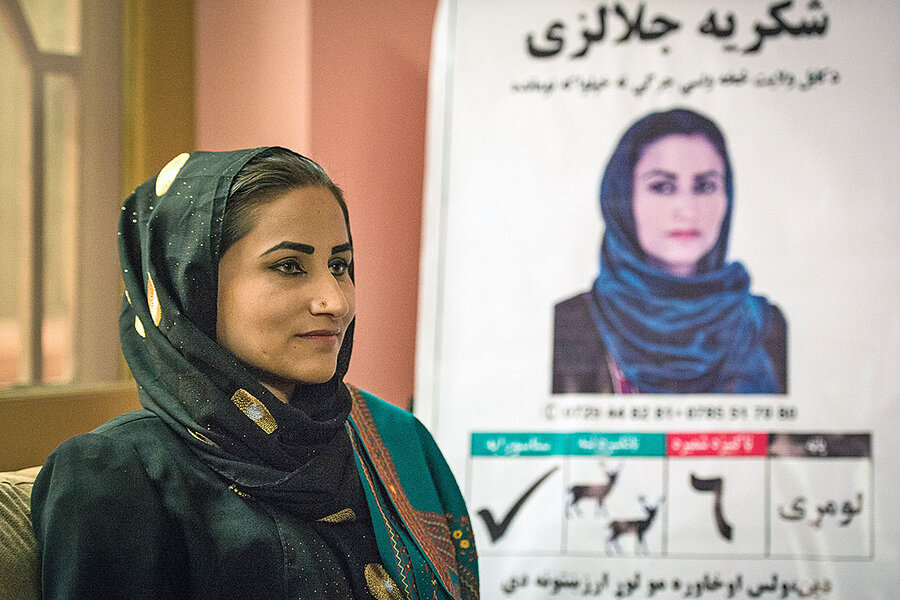 In Afghan vote, an optimistic, energetic young guard
