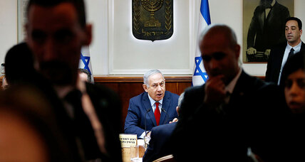 Israel's own 'witch hunt' ... and a test for the rule of law