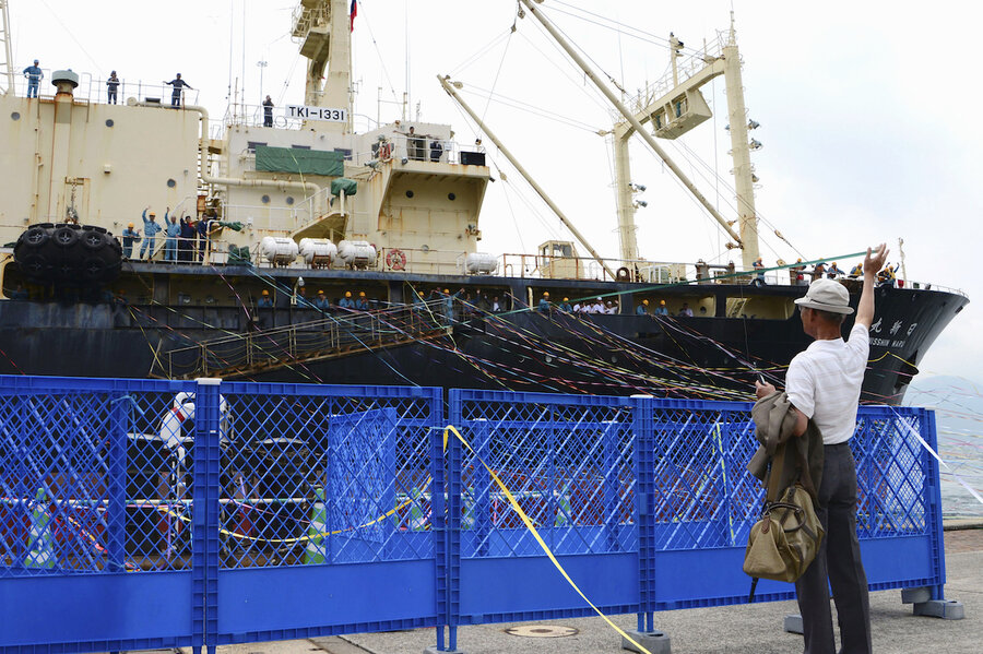 Japan whaling resumes after decades-long halt - CSMonitor com