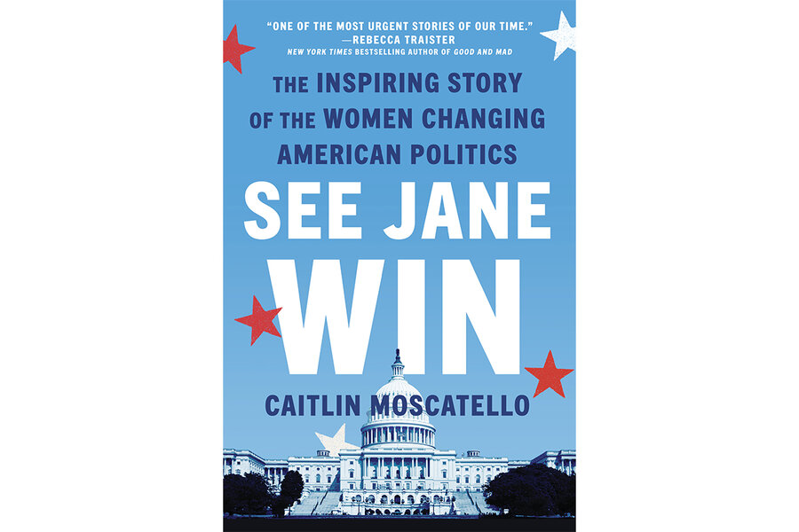 See Jane Win' is riveting political deconstruction of 2018