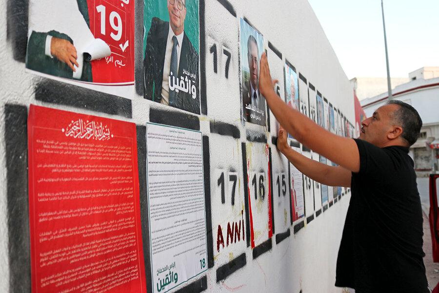 Tunisia takes a crash course in democracy: 26 candidates, 2